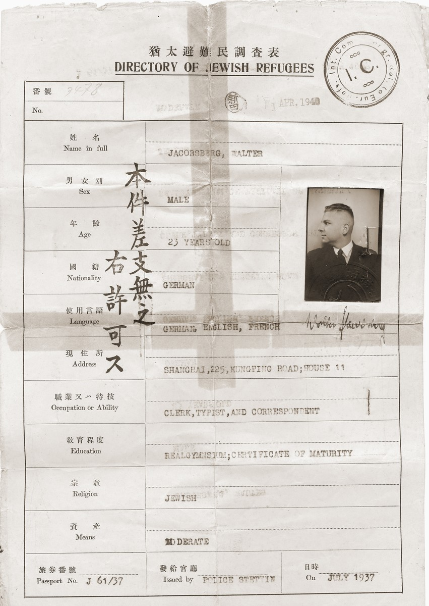 The registration form for Walter Jacobsberg issued by the Shanghai International Committee for its Directory of Jewish Refugees.
