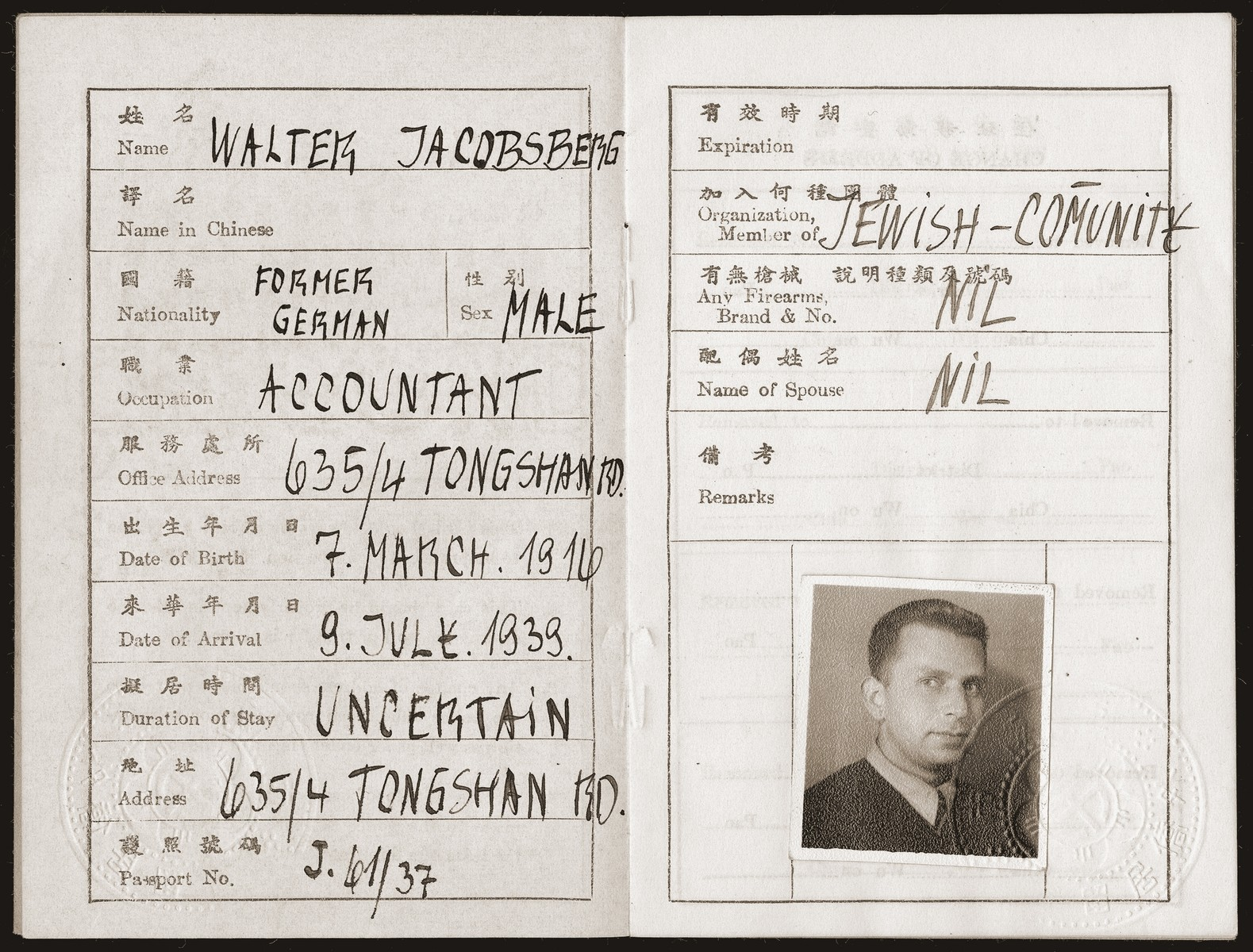 An identification document issued to Walter Jacobsberg in Shanghai.