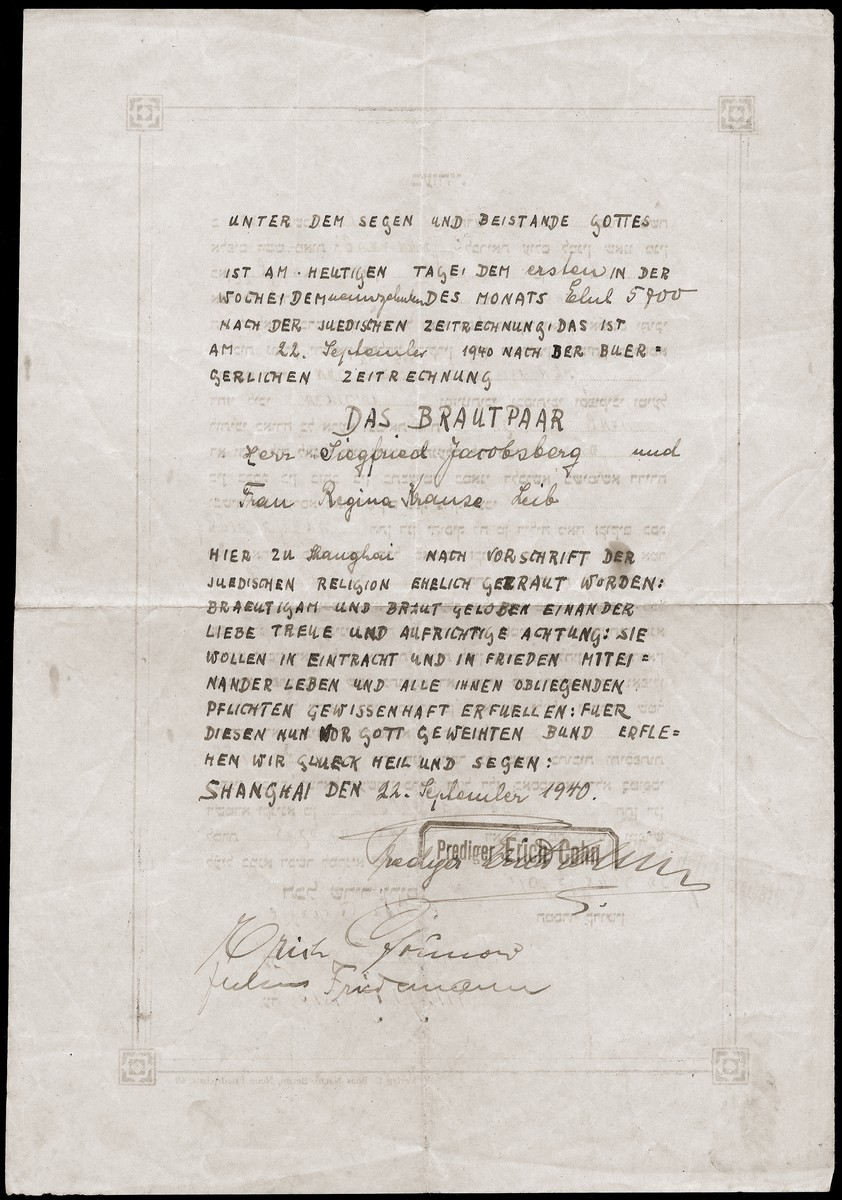 The marriage certificate of Siegfried and Regina Leib Jacobsberg, German Jewish refugees who were married in Shanghai.