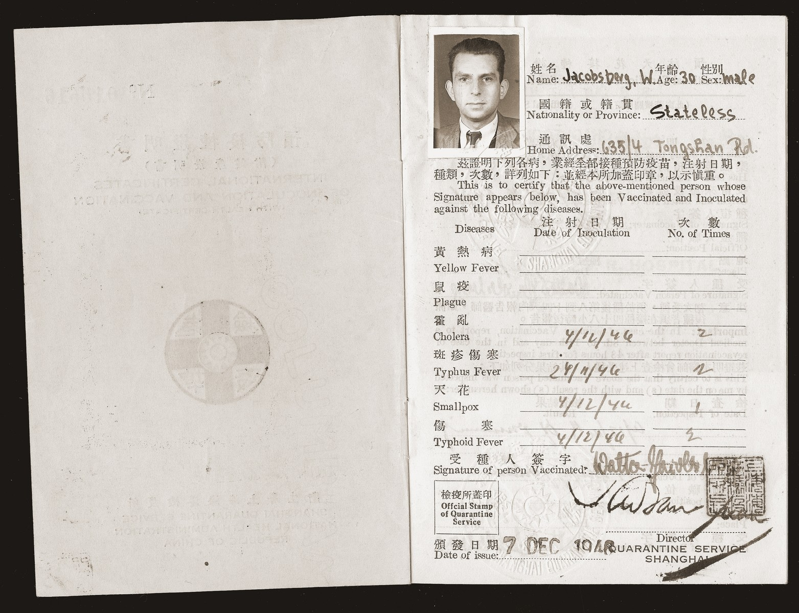 A vaccination certificate issued to Walter Jacobsberg by the Shanghai Quarantine Service.