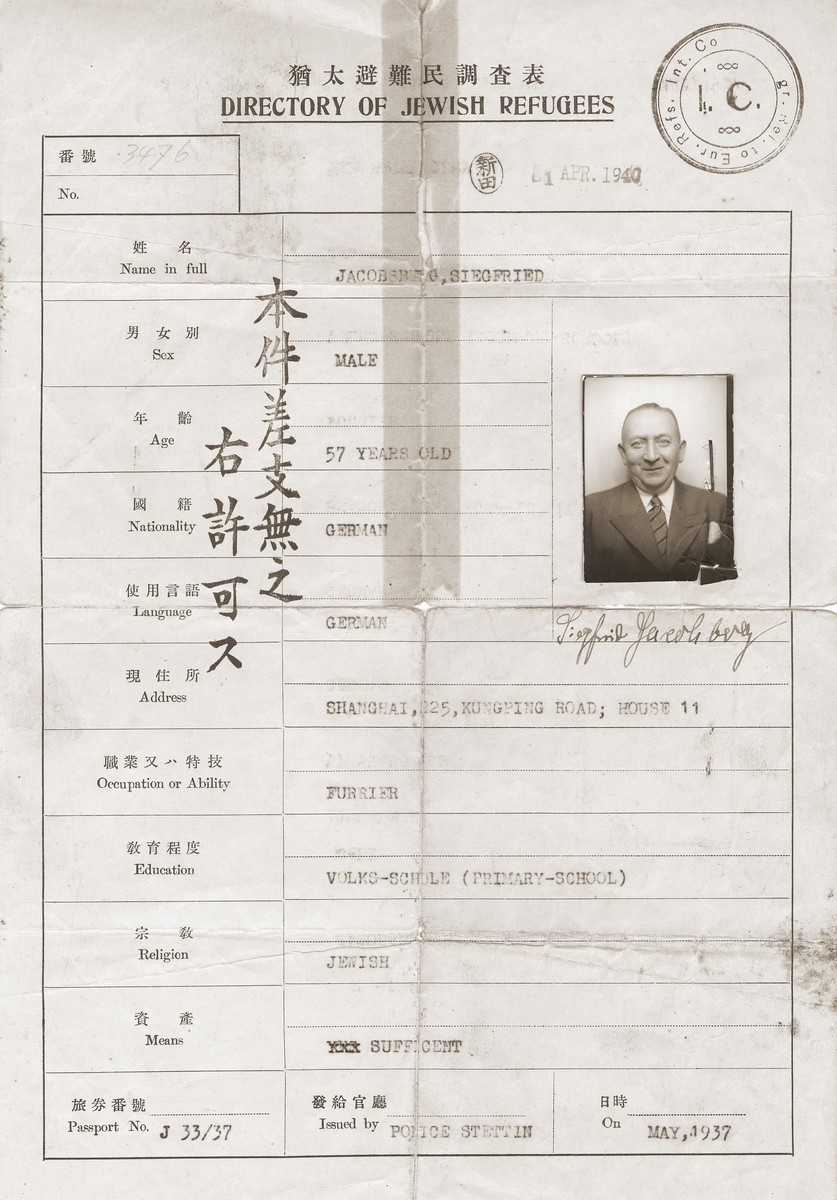 The registration form for Siegfried Jacobsberg issued by the Shanghai International Committee for its Directory of Jewish Refugees.