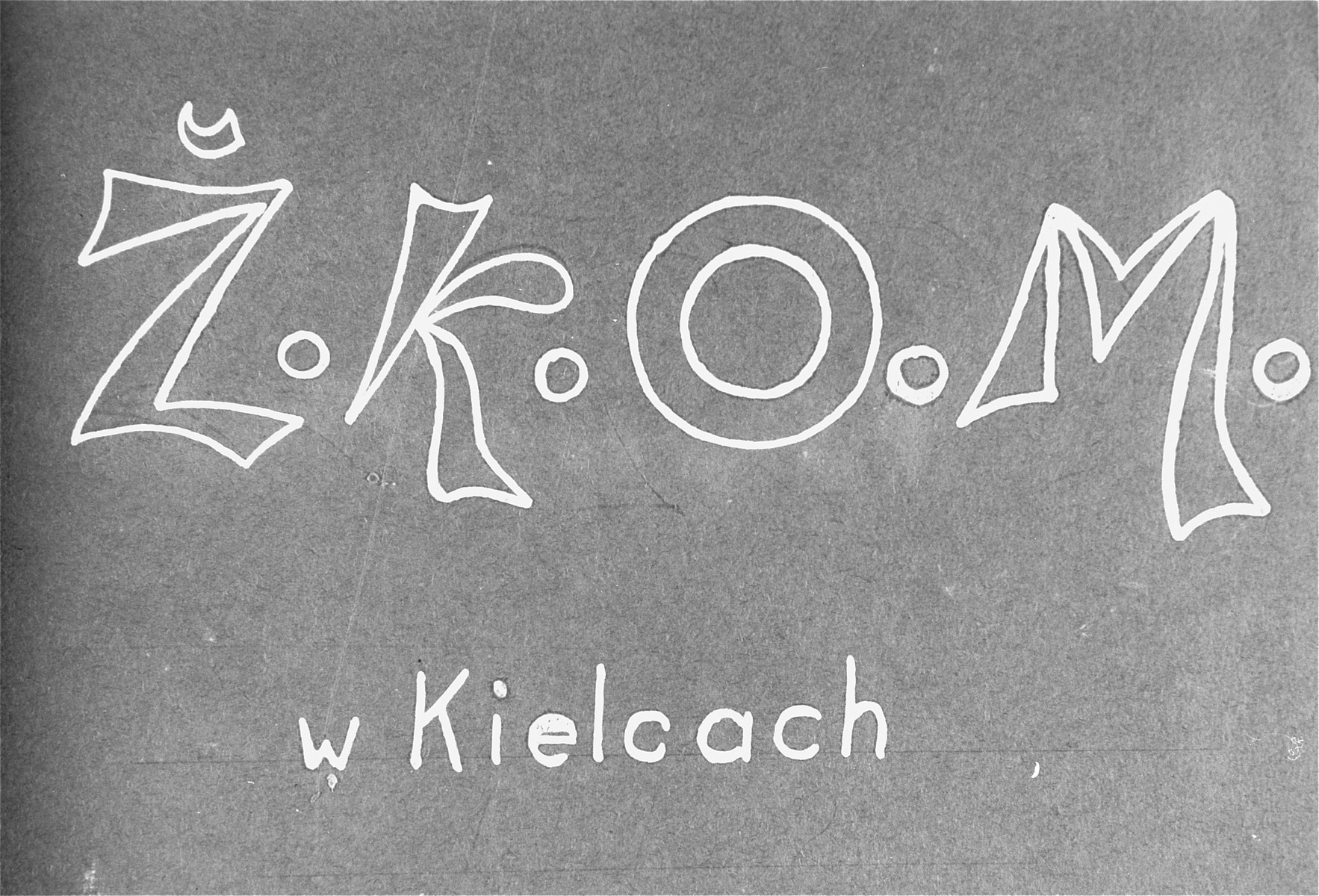 First page of an album prepared by the employees of the Jewish Council in the Kielce ghetto for the chairman of the council. The letters Z.K.O.M. stand for Jewish Welfare City Committee.