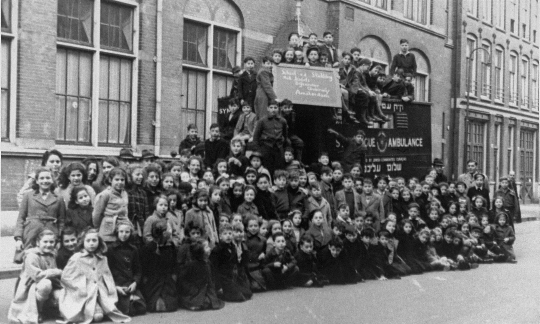Group portrait of the students of the Rosh Pina Hebrew Day School in Amsterdam where Marion Kaufmann was a student.