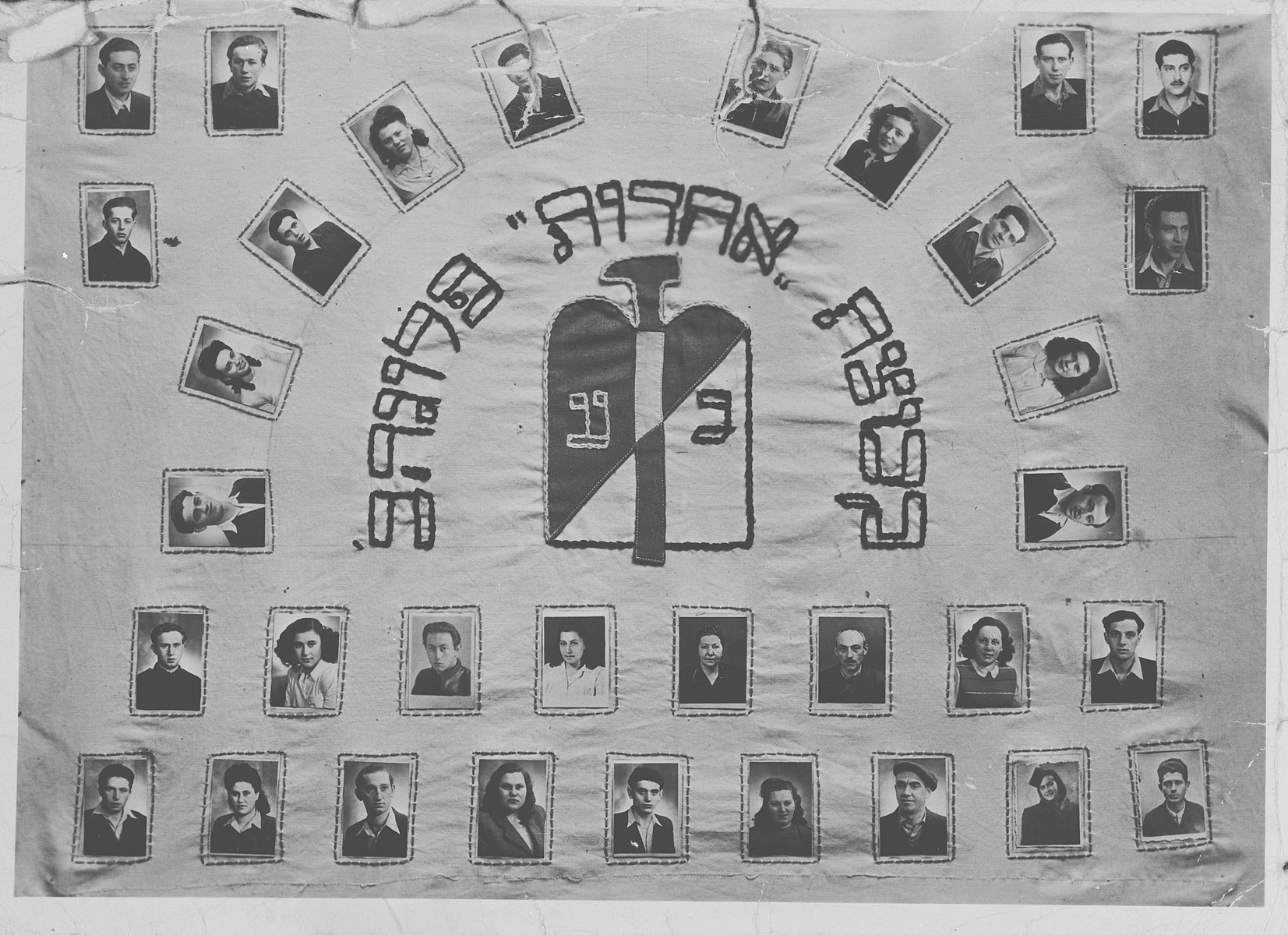 Composite picture of the members of the religious Zionist youth movement, Bnai Akiva, in the Foehrenwald displaced persons' camp.  Pictured on the far right, second from the top is Avram Melamed who later became a member of the Israeli parliament.