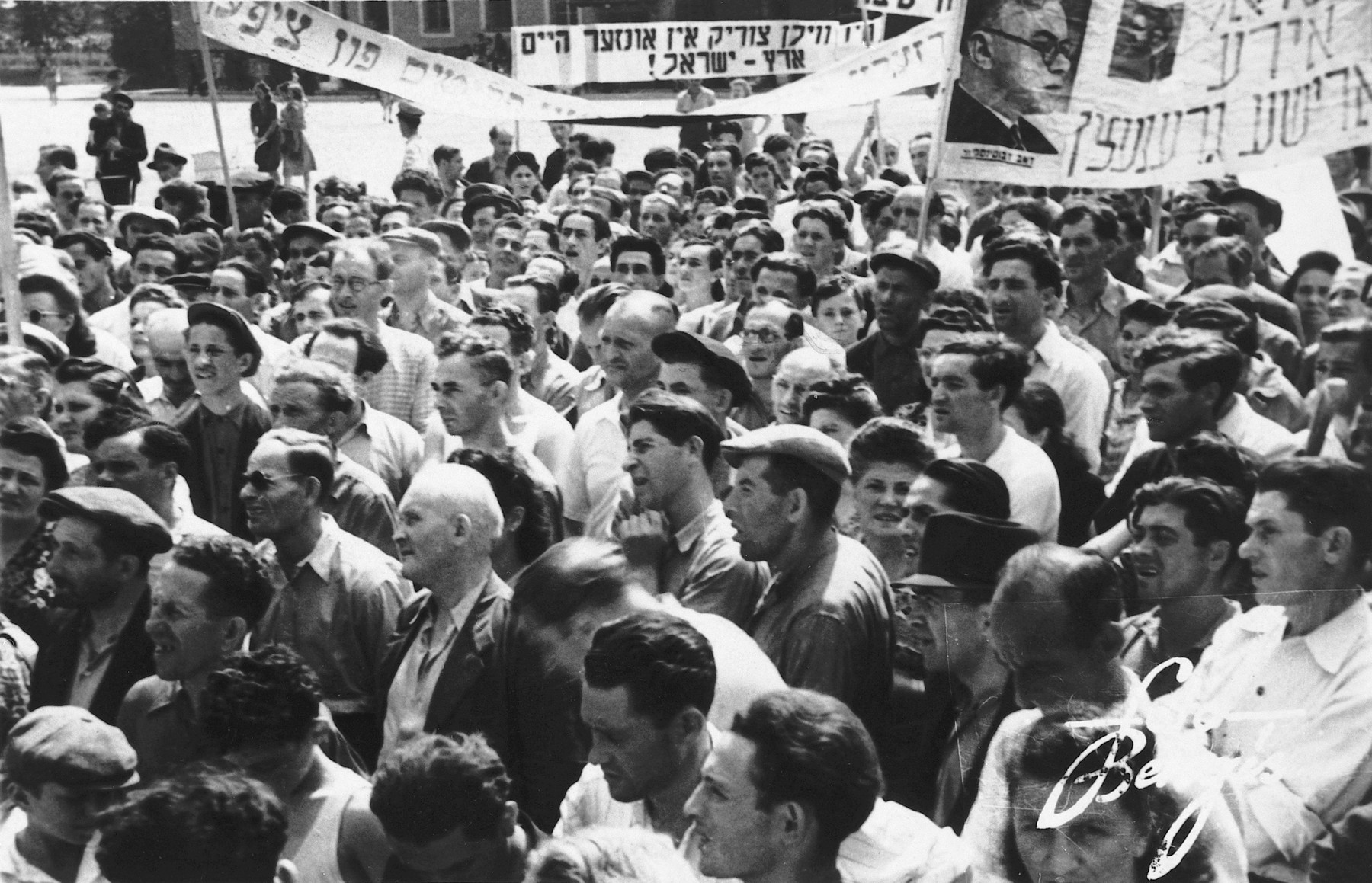 Jewish DPs celebrate the partition of Palestine in a large demonstration in the Stuttgart displaced person's camp.