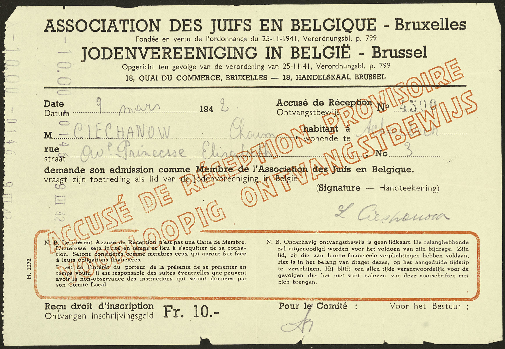 Jewish Association membership card issued to Chaim Ciechanow, uncle of the donor.  These papers were kept at the transit camp, Malines, after his deportation to Auschwitz.  Malines held on to the documentation for sixty-two years before sending it to Flora Singer, the surviving next-of-kin, in 2006.
