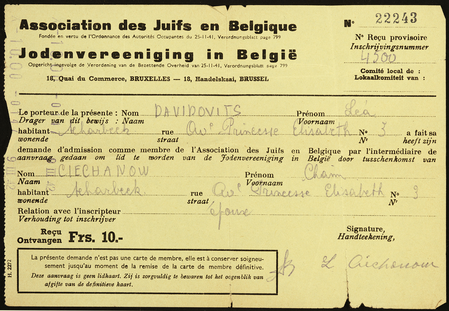Jewish Association membership card issued to Lea Davidovits, aunt of the donor.  These papers were kept at the transit camp, Malines, after her deportation to Auschwitz.  Malines held on to the documentation for sixty-two years before sending it to Flora Singer, the surviving next-of-kin, in 2006.