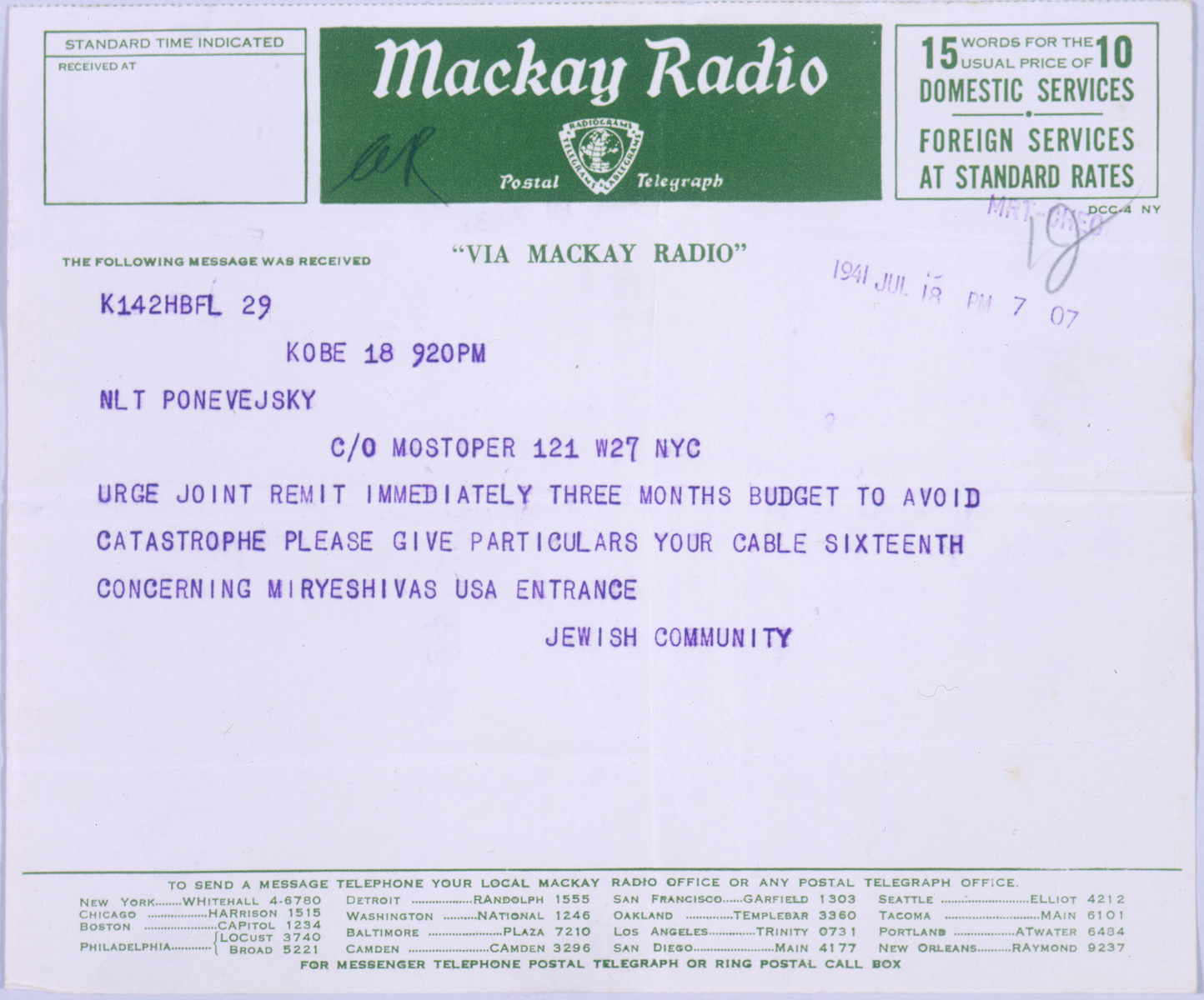 A Mackay Radio telegram sent to Anatole Ponevejsky, the former head of the Kobe Jewish community who had recently immigrated to America, asking for his help in securing visas for refugees in Japan.