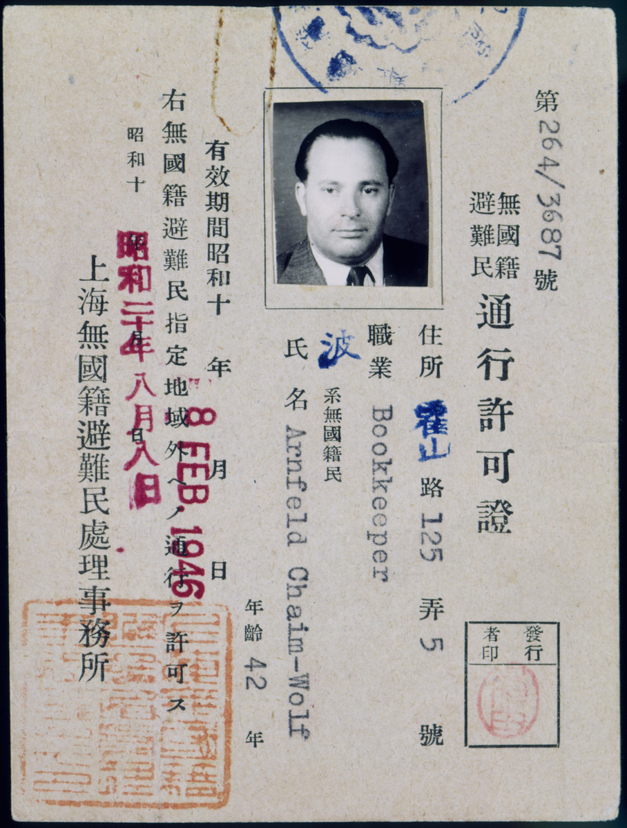 Chinese travel permit tag issued to Chaim-Wolf Arnfeld allowing him to leave the Jewish District of Shanghai.