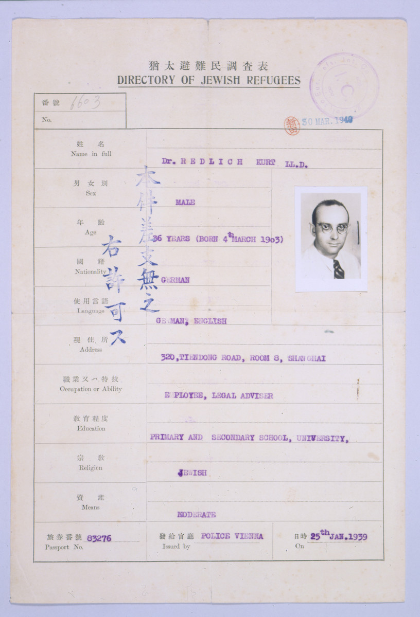 """An identification certificate entitled """"Directory of Jewish Refugees"""" issued to Dr. Kurt Redlich by the Police Special City Government on March 30, 1940. Redlich, an Austrian lawyer, fled to Shanghai after his release from Dachau.  After more than 13,000 Jews flooded into Shanghai during 1938 and 1939, Japanese authorities - the Naval Landing Party - compiled a """"Directory of Jewish Refugees"""" to identify refugees living in Hongkew and, in agreement with leaders of the International Settlement, began restricting immigration to the historically free port. Kurt Redlich, a lawyer and former resident of Vienna, led the Central European Jewish Community in Shanghai (the Jüdische Gemeinde) for nine years."""