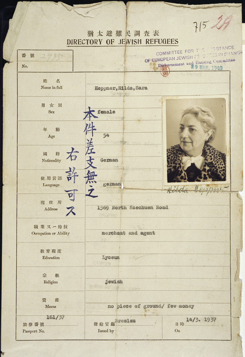 Registration certificate issued to Hilda Sara Heppner for the Directory of Jewish Refugees in Shanghai.