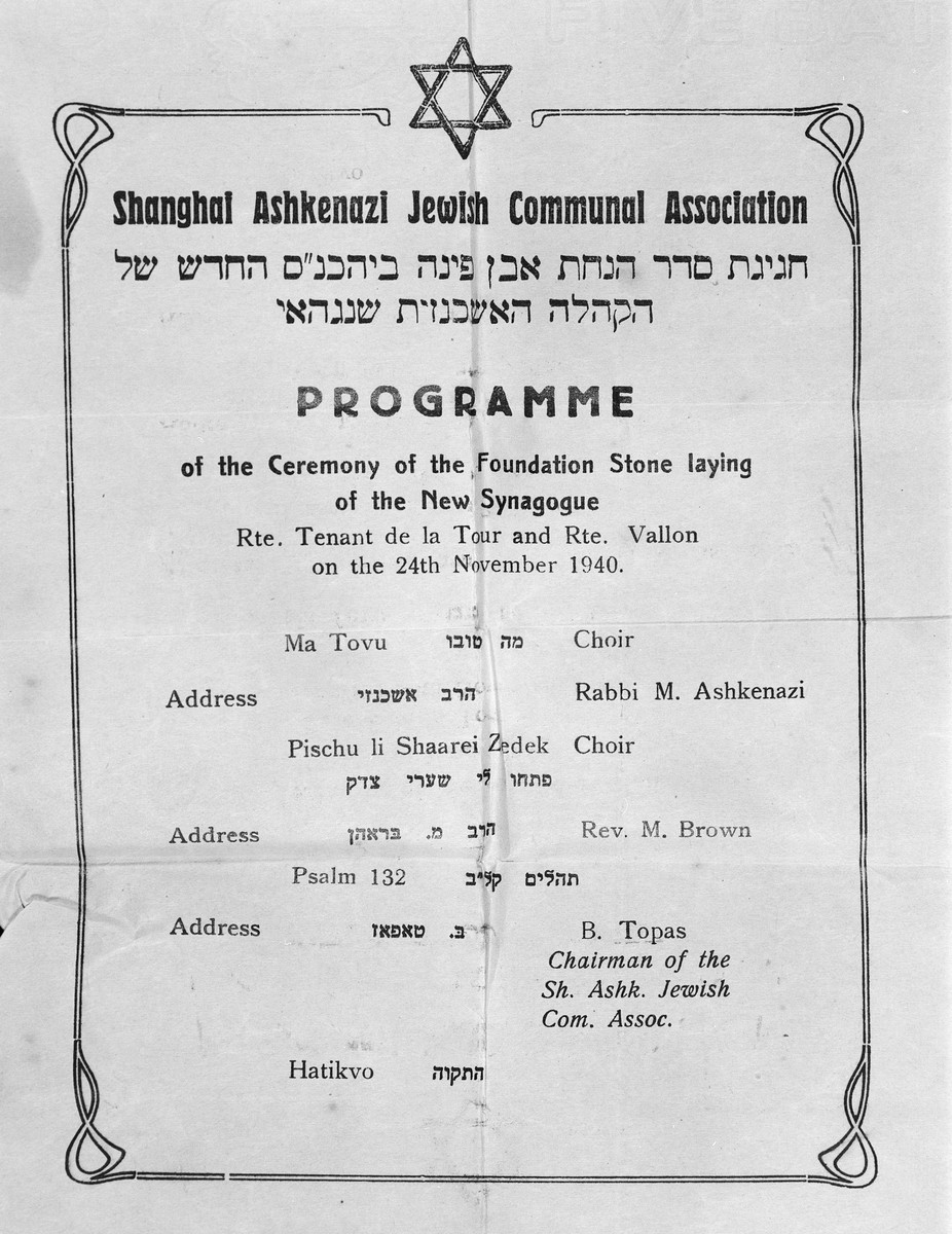 Program for the dedication of a new Ashkenazic synagogue in Shanghai.