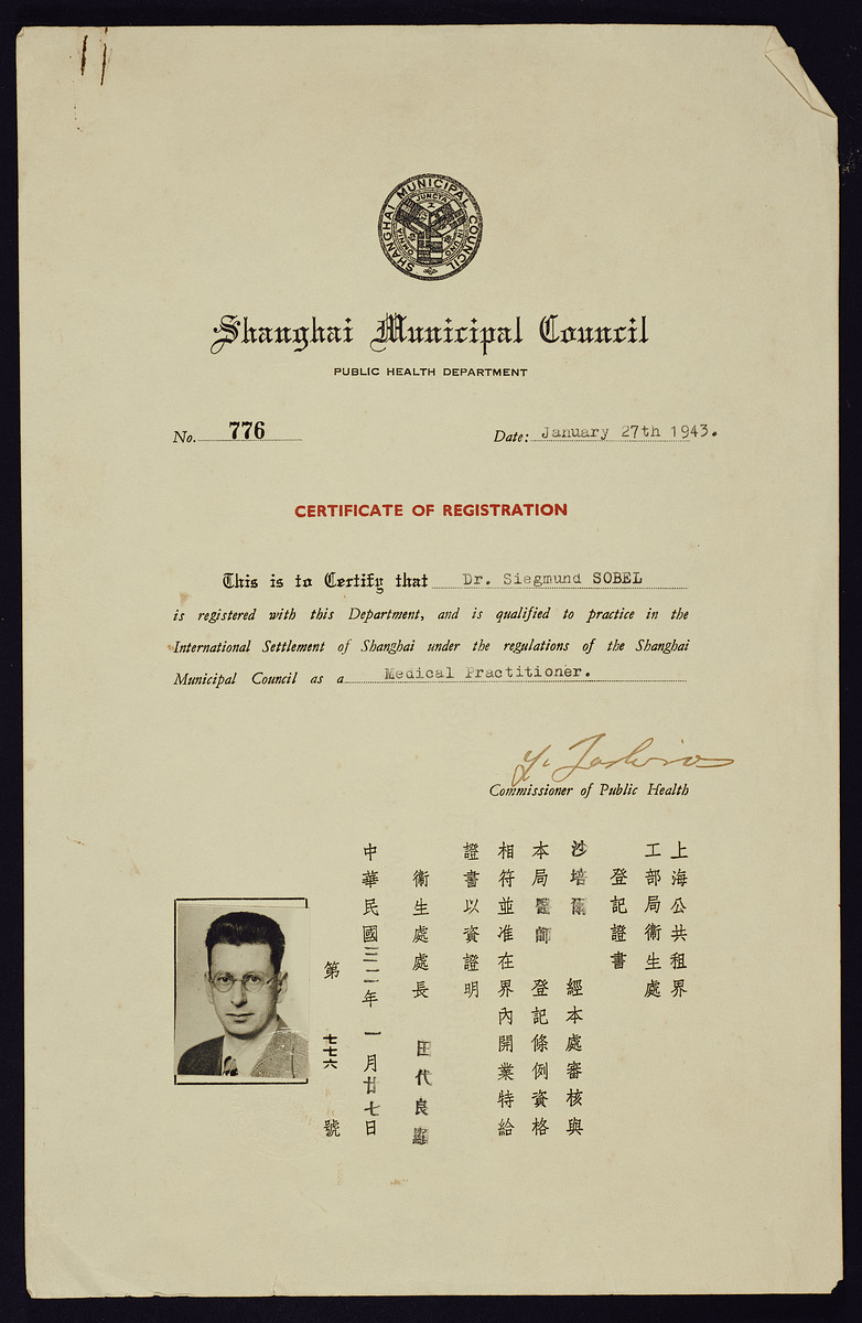 Document issued by the Shanghai Municipal Council certifying that Siegmund Sobel is certified to practice medicine in the International Settlement of Shanghai.
