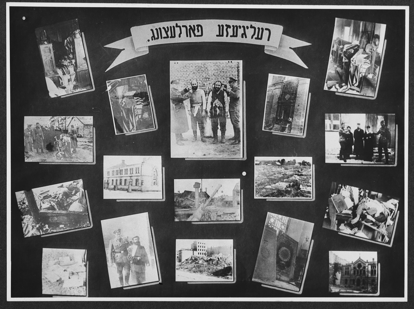 """Display panel from a photo exhibition on the Holocaust entitled, """"Destruction of Religion"""" created by photographer George Kaddish in a displaced persons' camp.  The exhibition consisted both of photographs that he shot in the Kovno ghetto as well as other photographs he collected from other ghettos and camps."""