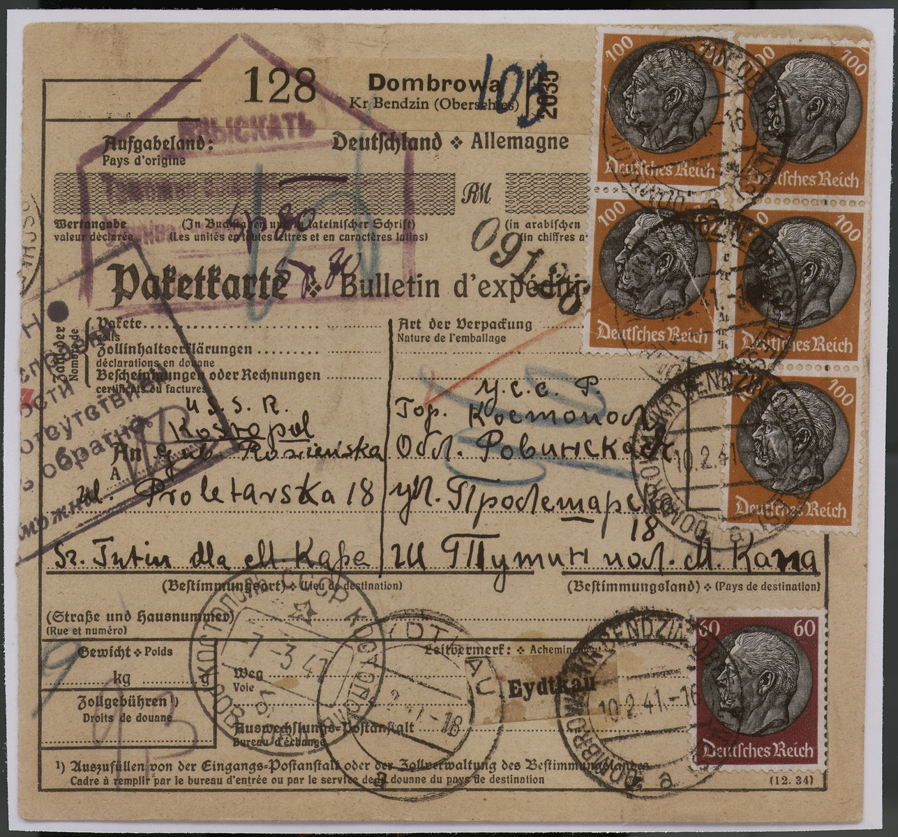 Parcel post waybill originating in the Dabrowa ghetto, sent to Kostopol, near Rovno in Ukraine, by Sz. Tumin to M. Kapa.  Many Polish Jews sent food parcels to their relatives who escaped to the USSR.