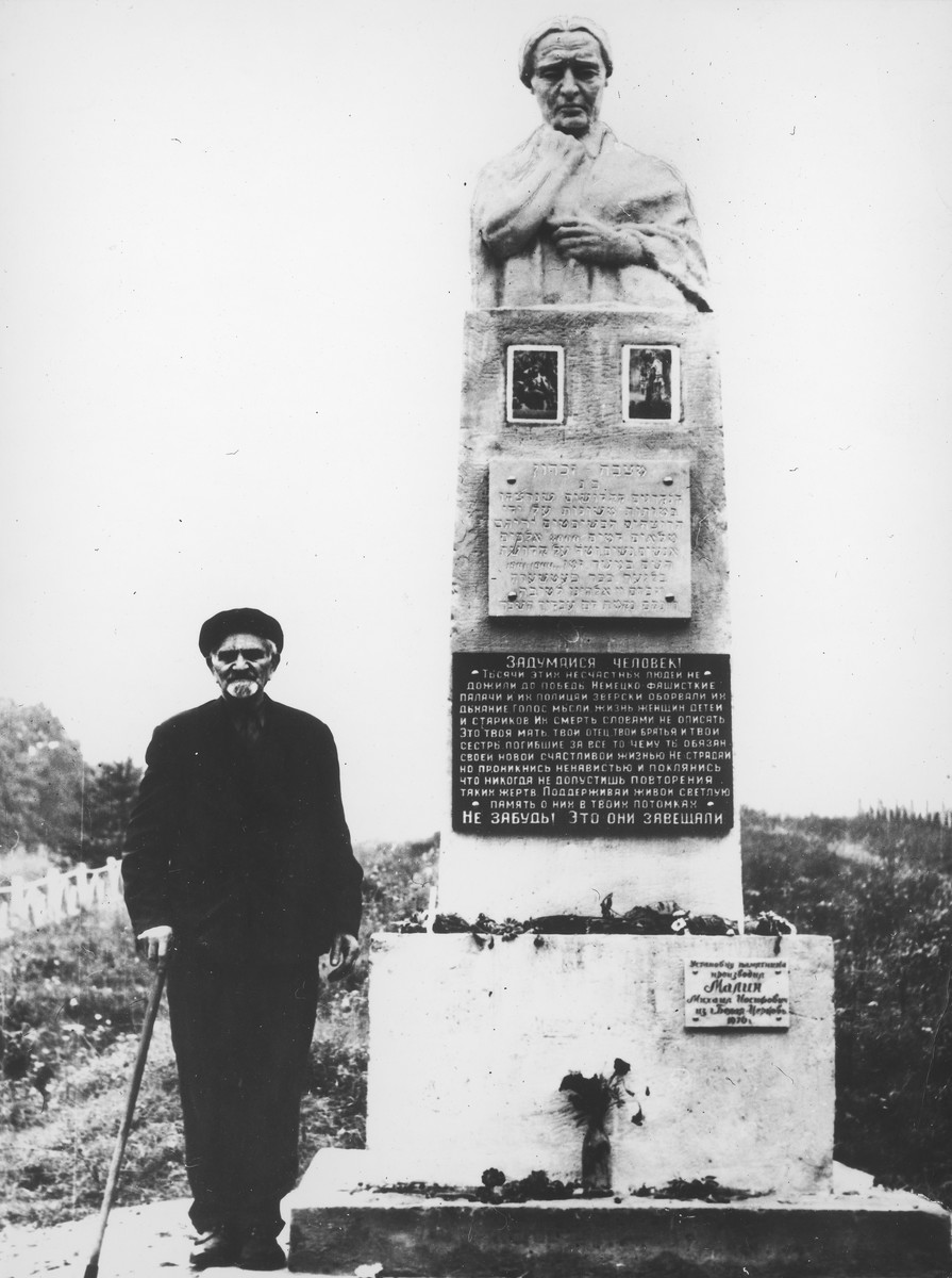 Monument to the Jews who perished in Pechora, a concentration camp in the Ukraine which housed Jews exiled to Transnistria and from the surrounding region.