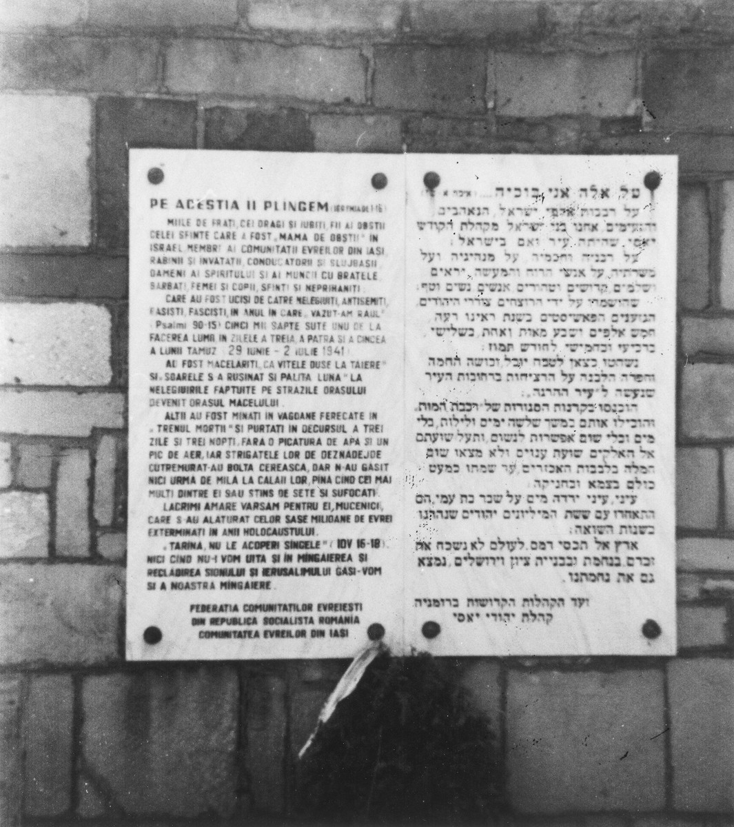 Memorial plaque in Hebrew and Romanian for the Jews of Iasi who were killed during the pogrom and evacuation by train from the city in June and July, 1941.