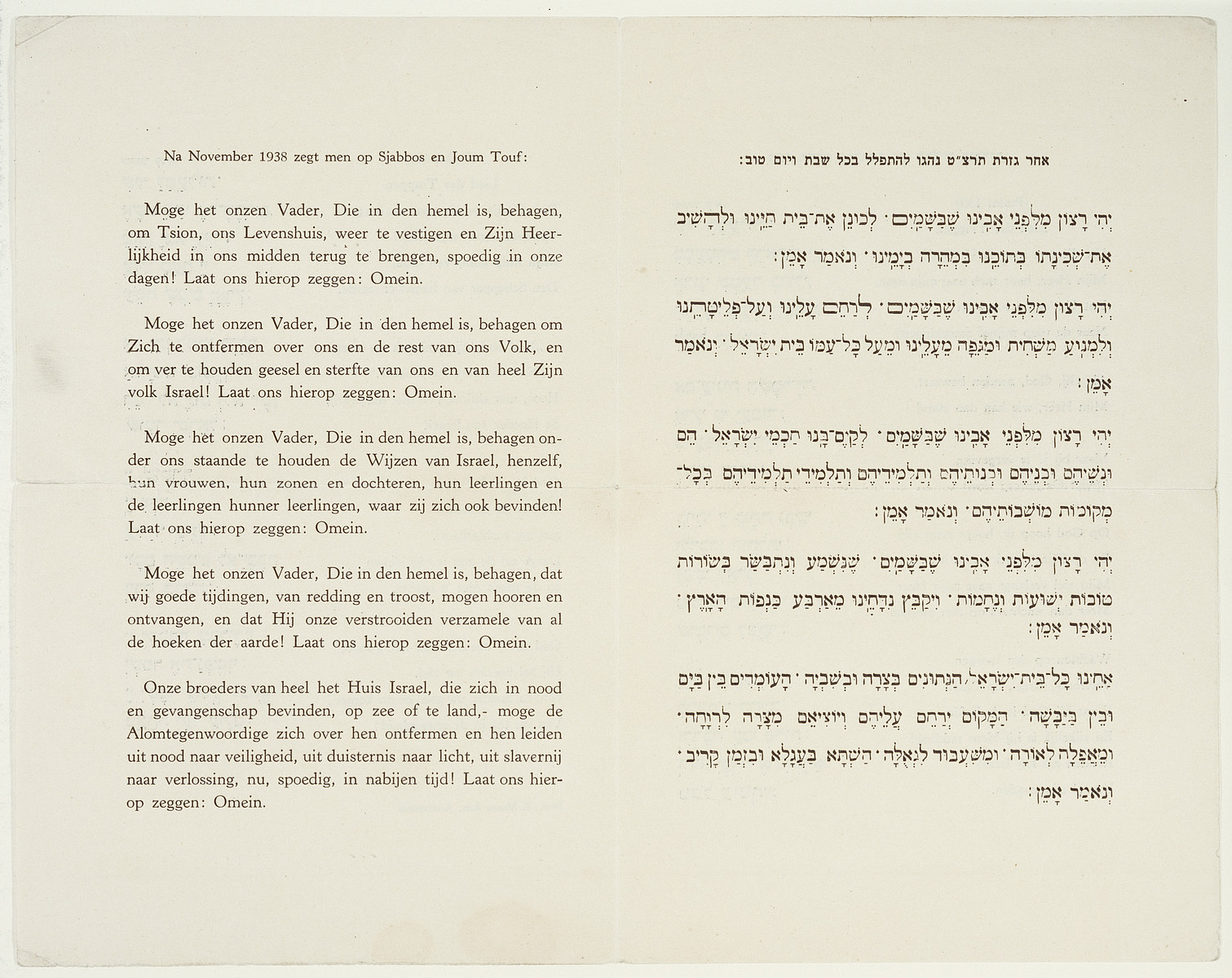 A prayer in both Hebrew and Dutch to be recited on Sabbath and holidays in memory of the victims of Kristallnacht.