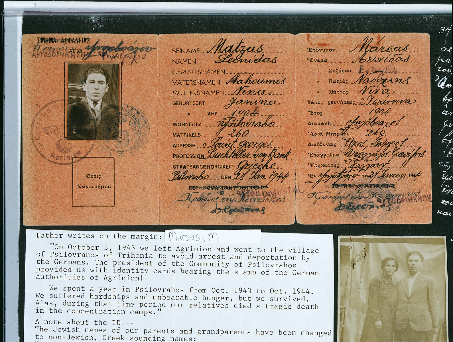 False papers issued to Leon Matsas with the cooperation of mayor of the town who forwarded them to the German authorities for a proper stamp.