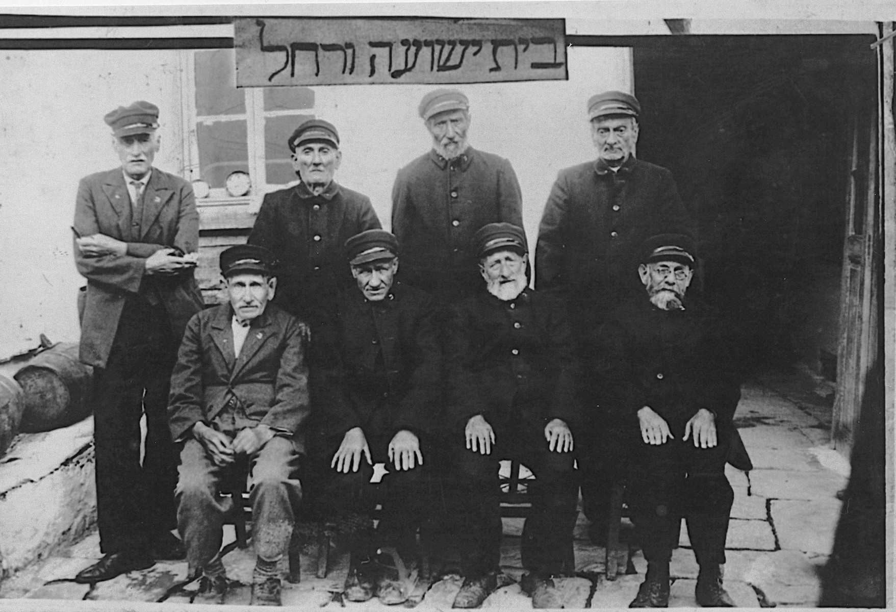 A group of elderly Greek Jews poses for a group portrait in the Beit Yeshua VeRahel Hebrew Home for the Aged in Ioannina.