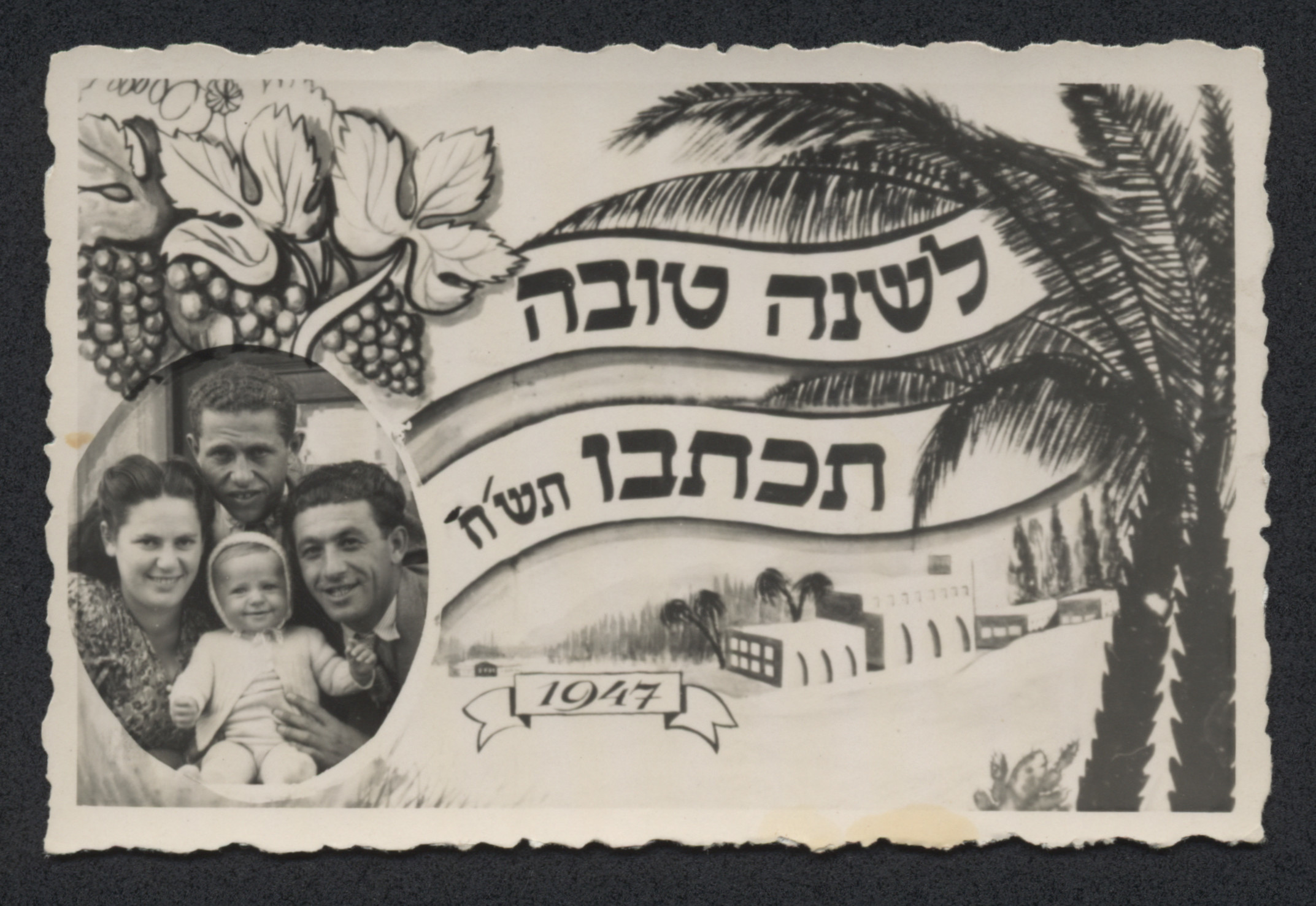 Jewish New Years card sent from the Greenfield family [probably from Braunau].