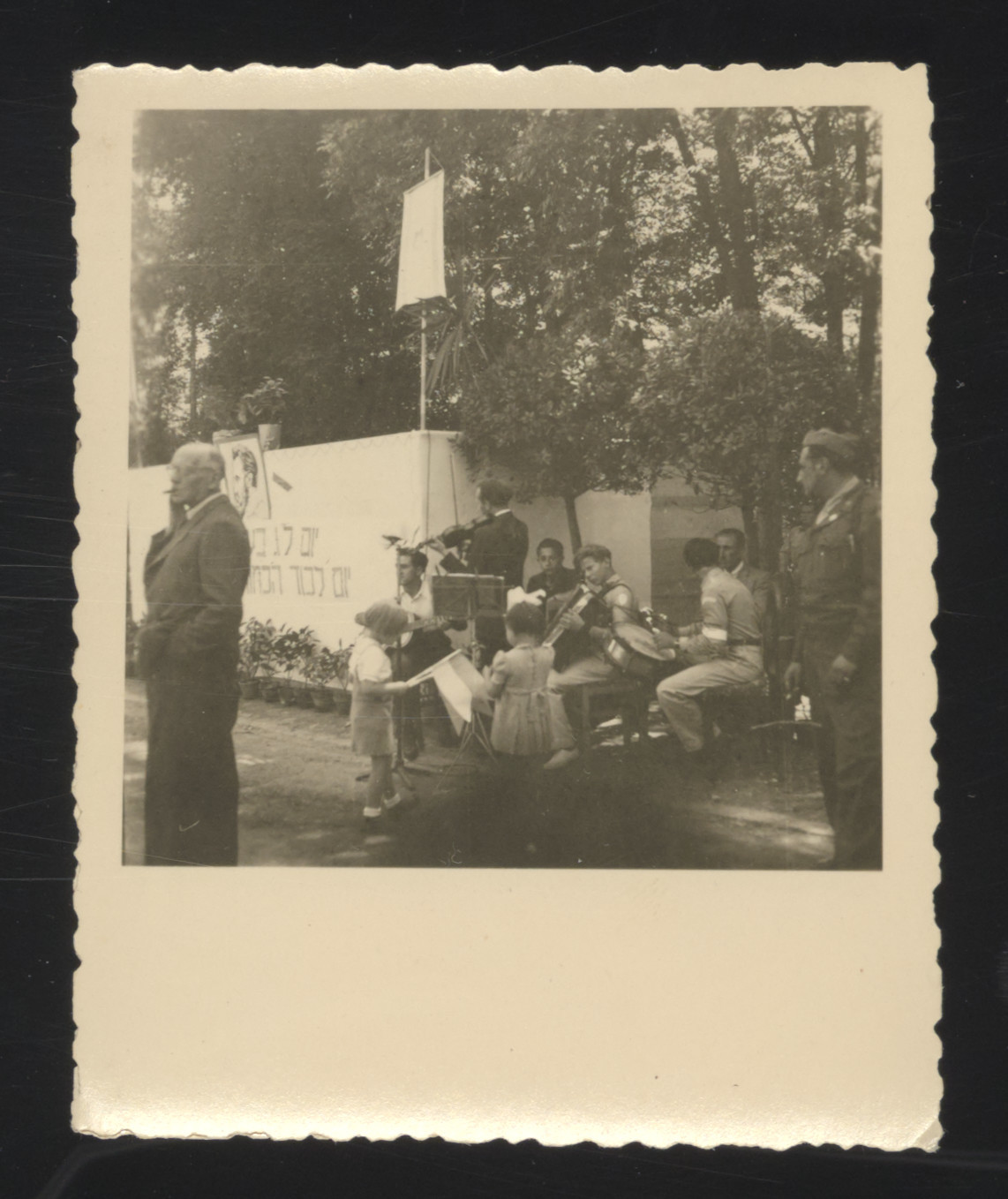 A small orchestra plays for a Zionist rally [probably in the Deggendorf displaced persons camp.]