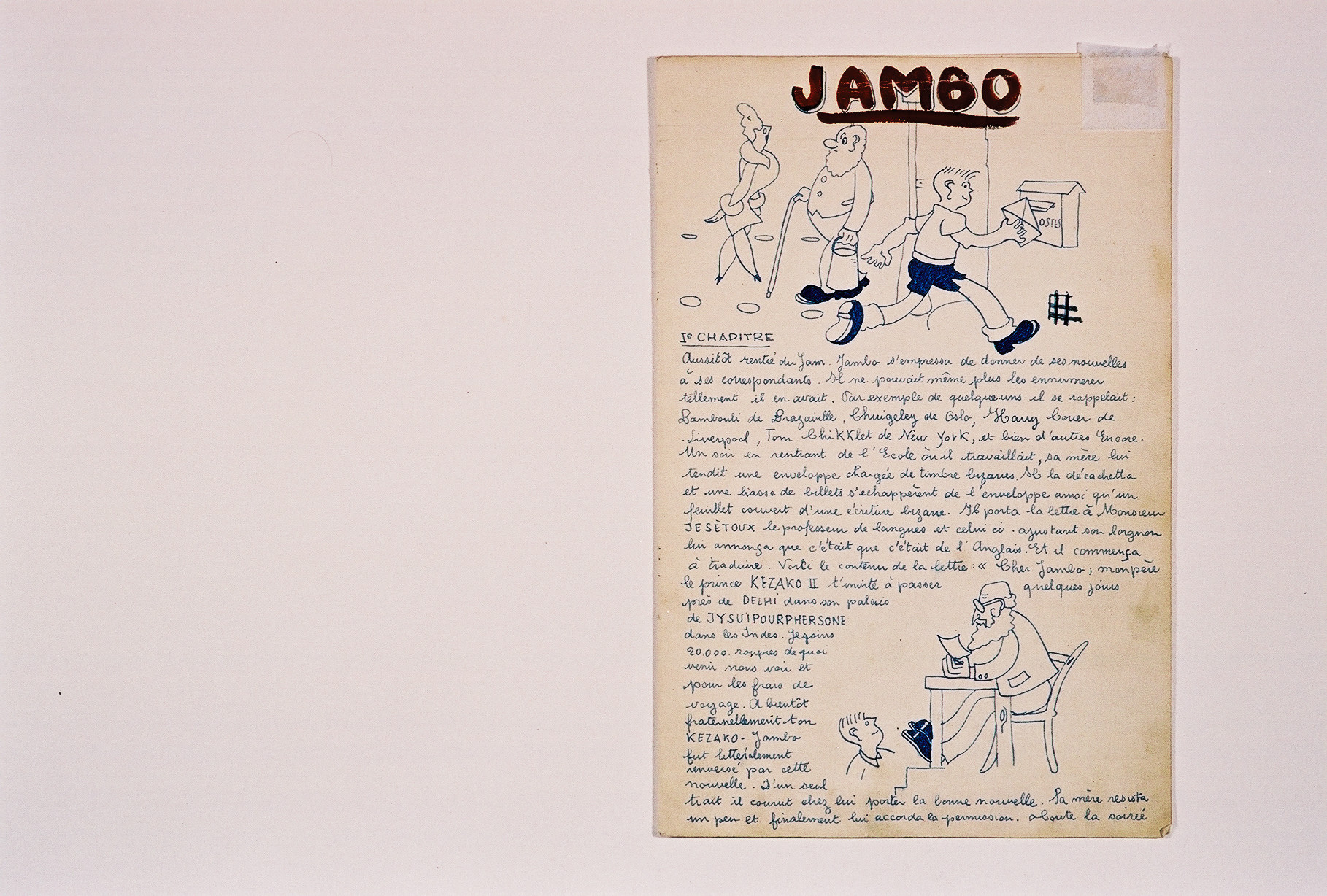 """Interior page of an illustrated storybook entitled """"Les Adventures de Jambo"""" (The Adventures of Jambo) created by Simon Jeruchim for his brother Michel after the liberation of France."""