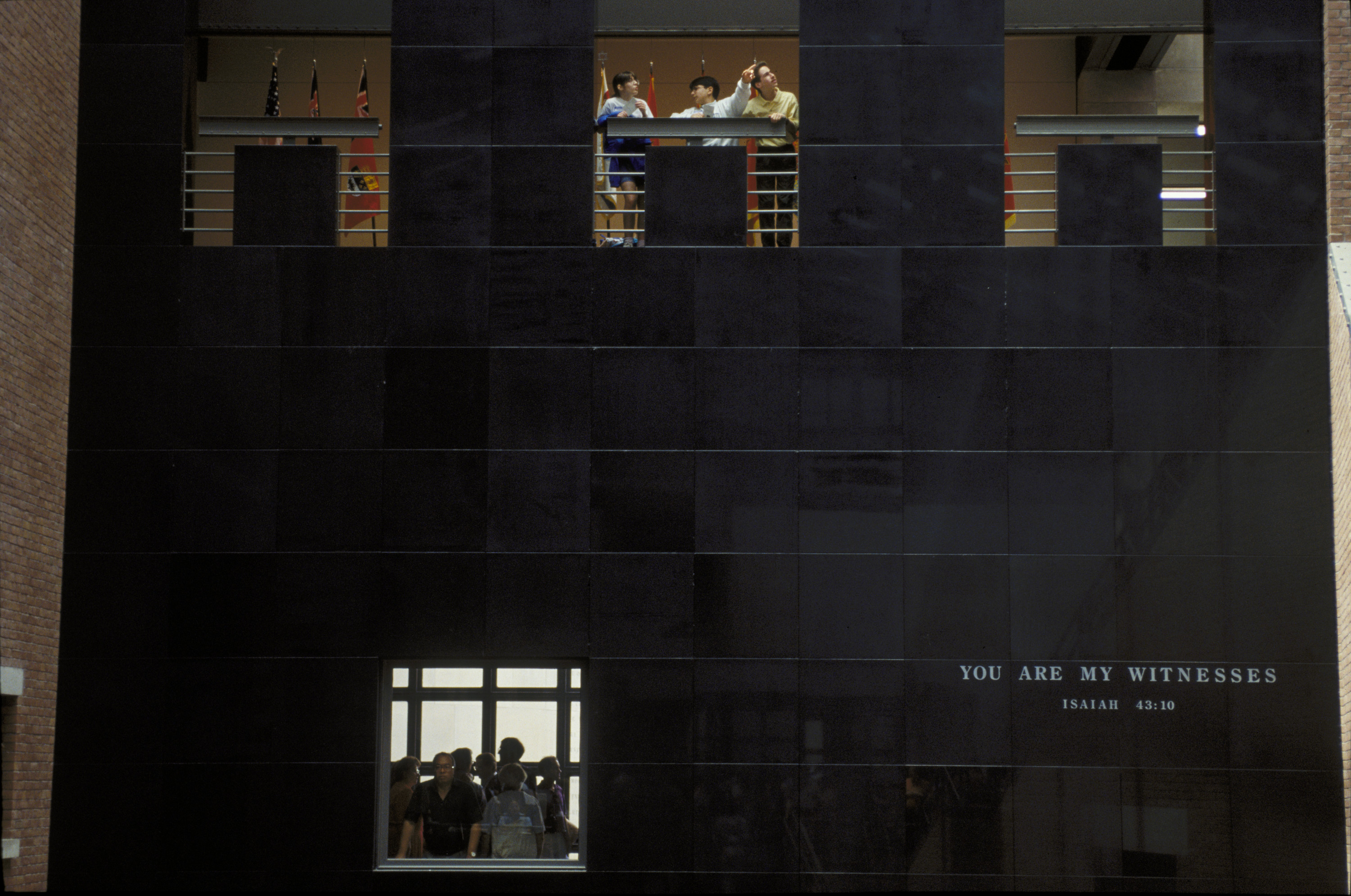 """You are my witnesses"" quotation on the black granite wall in the Hall of Witness at the U.S. Holocaust Memorial Museum."