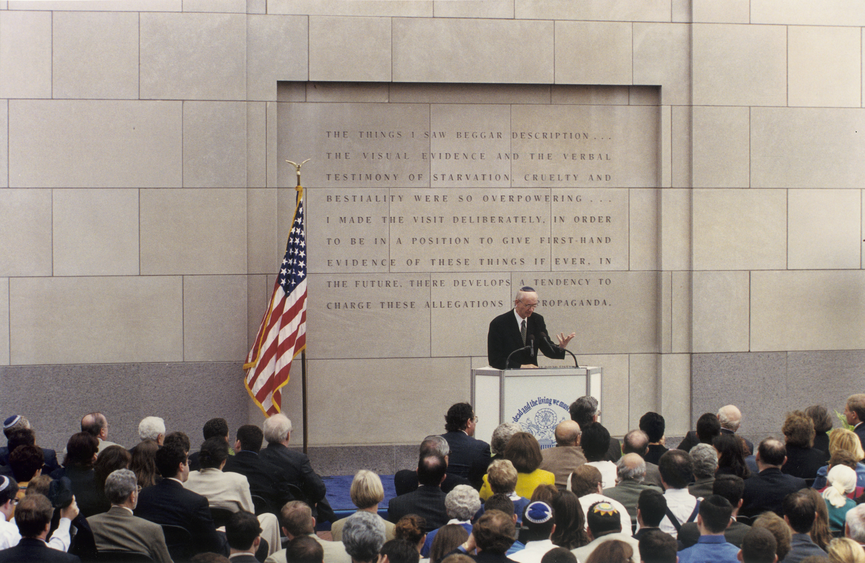 """Rabbi Irving """"Yitz"""" Greenberg, chairman of the U.S. Holocaust Memorial Council, delivers a speech to members of AIPAC outside the U.S. Holocaust Memorial Museum on the Eisenhower plaza."""