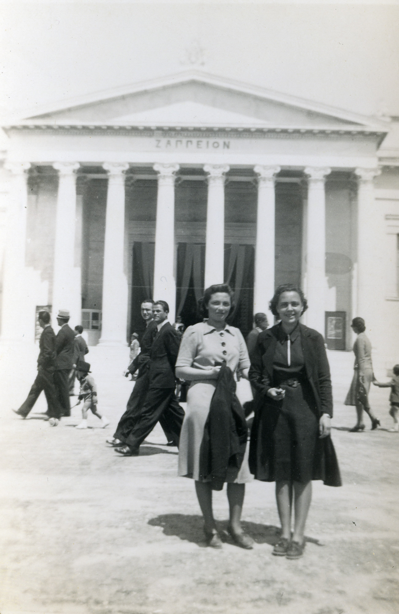 Jenny Noam Ezratty (left) and Yolanda visit  Zappeion Garden (The Athens National Garden (in 1937 or 1939).