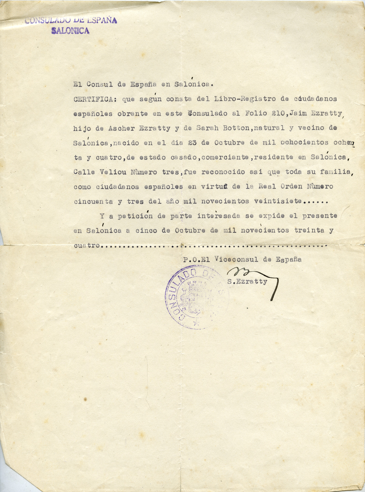 Certificate issued by the Spanish consulate in Salonika testifying that Haim Ezratty was entitled to Spanish citizenship.