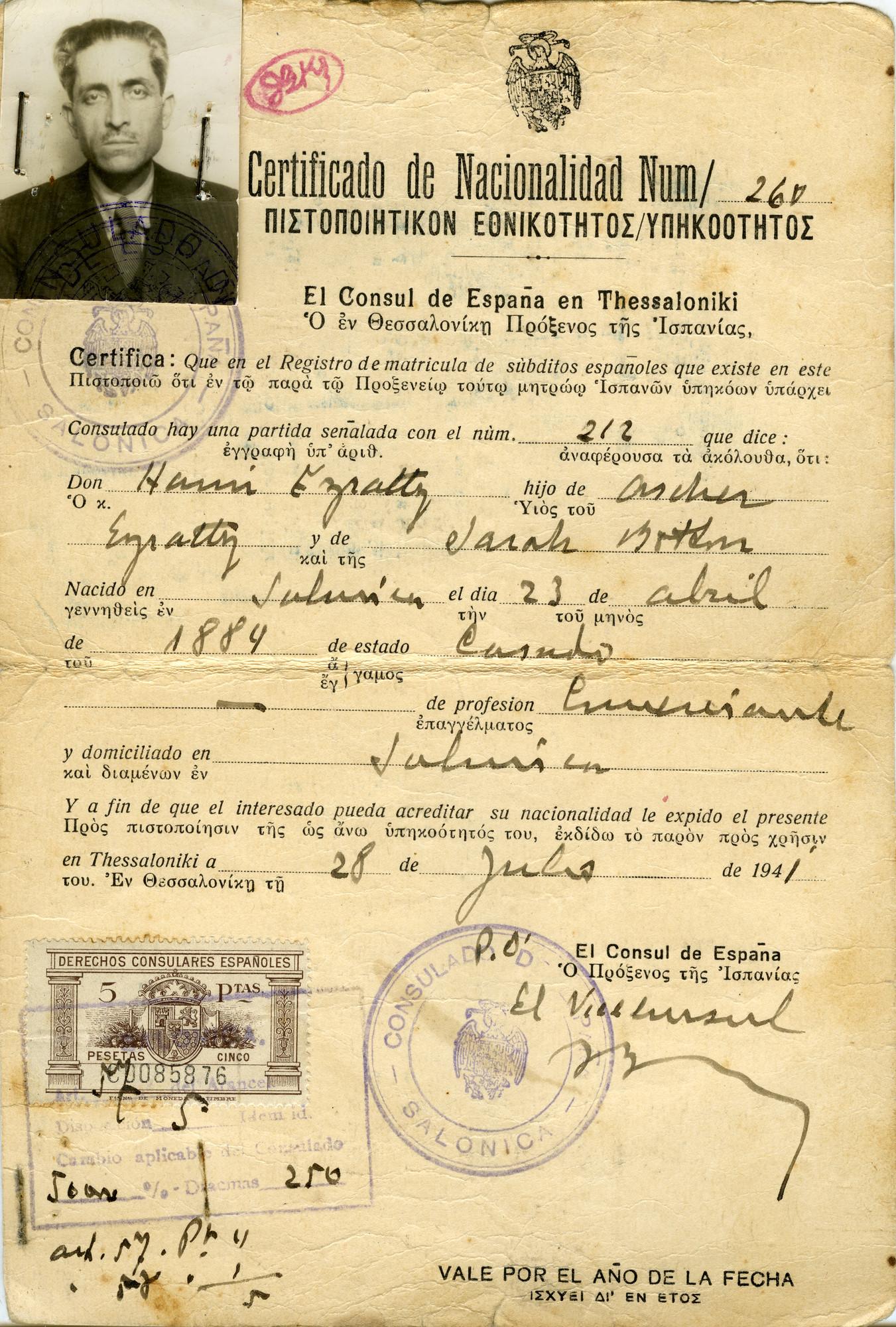 Spanish Certificate of Nationality for Haim Ezratty.