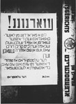 An announcement in Yiddish posted by the Jewish Council of the Kovno ghetto, dated January 24, 1944, warning ghetto residents against approaching too close to the ghetto fence.