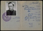 Membership card for the Society of Jewish Sport Organisations and Center for Physical Education issued to Jewish DP Abram Hirshenhorn  The society of Jewish Sport Organisations was sponsored by the Central Committee of Liberated Jews in the U.S.