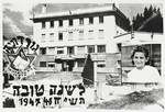 Jewish New Year's card with a photo of Bertha Magid superimposed on a photograph of the Selvino children's home.